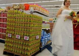 """""""آخر تقاليع الزواج"""".. عروسان يعقدان حفل زفافهما في """"سوبر ماركت"""""""