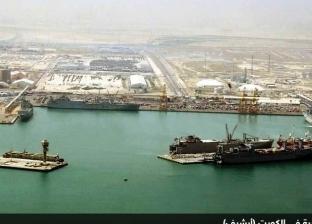 """""""الموانئ الكويتية"""" توقف الملاحة البحرية بسبب تقلبات الأحوال الجوية"""