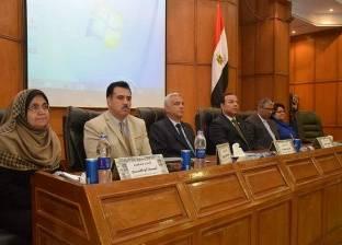 رئيس جامعة المنوفية يفتتح فعاليات المؤتمر السادس لقسم الصحة العامة