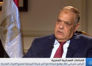 رئيس العربية للتصنيع: الهيئة تساعد في تنفيذ الخطط التنموية للدولة