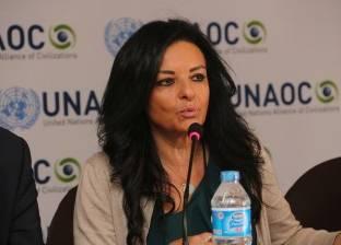 """المتحدثة باسم """"تحالف الحضارات"""": مصر لها دور في مكافحة التطرف"""