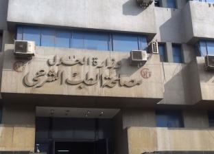 الطب الشرعى: تحليل «DNA» لـ«إرهابيى أكتوبر» لكشف هويتهم