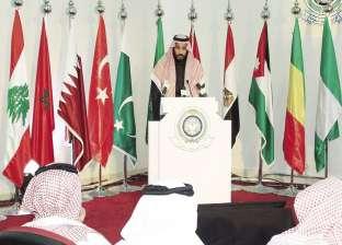 عاجل| محمد بن سلمان: حذرنا مرارا من خطر انتقال الإرهاب لدول الساحل
