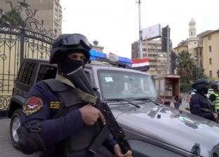 فيلم تسجيلي يبرز جهود وزارة الداخلية
