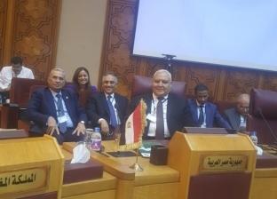 """""""الوطنية"""" تشارك في ملتقى الإدارات الانتخابية بمقر الجامعة العربية"""