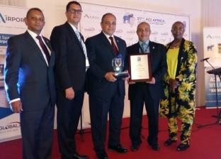 """""""المصرية للمطارات"""" تتسلم جائزة المركز الأول لمطار الأقصر في أفريقيا"""