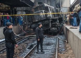 أخبار ماتفوتكش| إحالة 14 متهما للمحاكمة الجنائية بحادث قطار محطة مصر