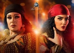 ألماظ وعرض زواج بـ10 ملايين جنيه.. ملخص الحلقة الثانية من مملكة الغجر