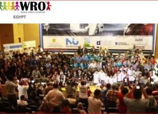 """130 طالبا مصريا يتنافسون في """"أولمبياد الروبوت المصرية"""" السبت"""