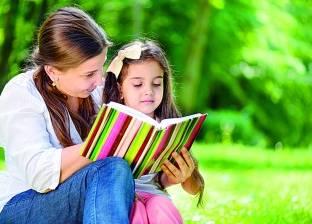 """4 أماكن مناسبة لقضاء إجازة طفلك.. والتكلفة """"صفر"""""""