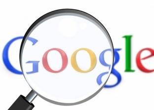 """جوجل توجه ضربة قوية إلى """"فيسبوك"""""""