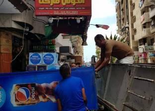 """إزالة تعديات الطريق العام في """"القائد إبراهيم"""" في الإسكندرية"""