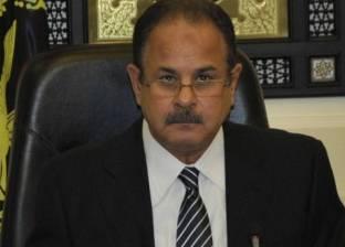 الأمن العام: تنفيذ 58 ألف حكم قضائي بالمحافظات خلال 24 ساعة