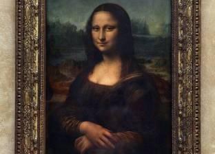 بعد 4 عقود.. الموناليزا تفارق متحف اللوفر