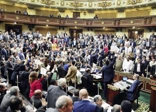 31 مليار جنيه فائض قناة السويس في موازنة العام المالي الجديد