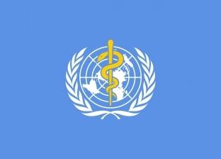 الصحة العالمية تطالب الحكومات بزيادة الإنفاق على الرعاية الصحية 1%