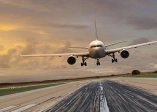 """انفجار """"أكياس كوكايين"""" في بطن مسافرة يجبر طائرة على الهبوط"""