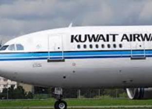 """""""الخطوط الكويتية"""": تسيير رحلات لوجهات سياحية جديدة بينها شرم الشيخ"""