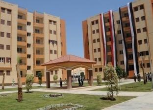 شروط حجز وحدة سكنية في الإعلان الـ11 بالإسكان الاجتماعي
