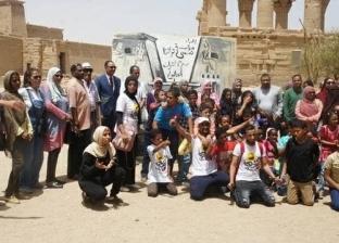 """""""نحمي تراثنا"""" تطلق مبادرة """"بلاد الجمال"""" لتجميل شوارع أسوان"""