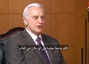 رئيس الجامعة الأمريكية بالقاهرة: مصر بلد حيوي وله تاريخ مدهش