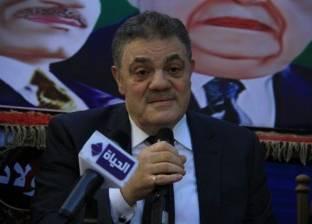 حزب الوفد يصدر قرارا بتشكيل لجنة الجيزة