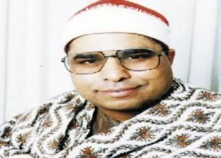 الشيخ محمد الليثى.. عملاق القرّاء