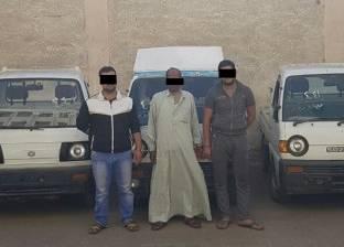 الأمن العام: أعدنا 24 سيارة مبلغ بسرقتها خلال أسبوع