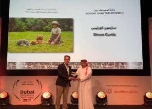"""عاجل  """"وداعا كريستوفر روبن"""" يحصد جائزة الجمهور بـ""""دبي السينمائي"""""""