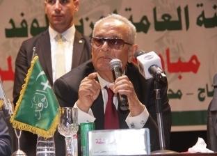 أبو شقة: الوفد يستعد للاستحقاقات الانتخابية لحصد مكانة تليق بتاريخه