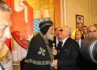 بالصور  رئيس «الوفد» يهنئ «تواضروس» بعيد الميلاد