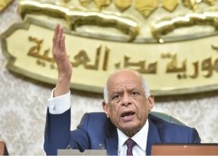 رئيس مجلس النواب يرحب بوفد من البرلمان الليبي