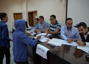 جامعة المنصورة تعلن الكشوف المبدئية لمرشحي انتخابات اتحاد الطلاب