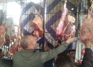 """""""بيطري الغربية"""" يتفقد منافذ بيع اللحوم استعدادا لشهر رمضان"""