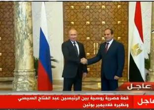"""خبير: العلاقات """"المصرية - الروسية"""" تؤسس لنظام عالمي جديد منذ 2015"""