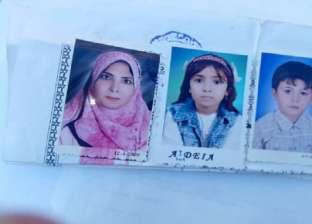 اختفاء ربة منزل وطفليها في ظروف غامضة بالشرقية