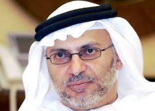 """""""قرقاش"""": الخلاف مع قطر ما زال أزمة وعدم إيجاد حل سيكون مجرد واقع جديد"""