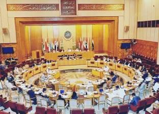 """البرلمان العربي يستنكر قرارات """"الأوروبي"""" بشأن حقوق الإنسان في مصر"""