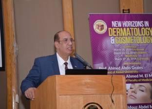 """""""الآفاق الجديدة للأمراض الجلدية والتجميل"""".. مؤتمر طبي بجامعة أسيوط"""