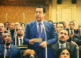 برلماني يؤيد إنهاء التعاقد مع الشركة المسؤولة عن الدعاية لمصر