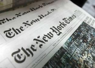 دراسة تحذر وسائل الإعلام من تغطية الانتحار