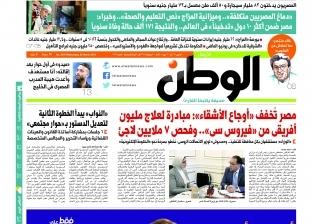 """ملف خاص في الوطن غدا: """"دماغ المصريين متكلفة.. وميزانية المزاج """"نص التعليم والصحة"""""""