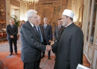 الإمام الأكبر: العلاقة بين الفاتيكان والأزهر تجاوزت اتفاق الرؤى