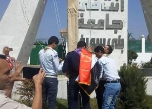رئيس جامعة بني سويف: إعفاء أبناء الشهداء والمصابين من الرسوم الدراسية