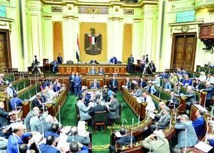 """وفد برلمانى من """"مالاوي"""" في ضيافة مجلس النواب لـ3 أيام"""