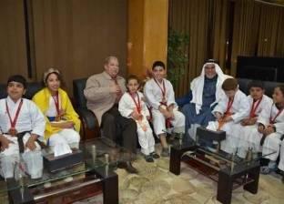 محافظ الإسماعيلية يكرم فريق طلائع الكاراتيه من أبناء سيناء