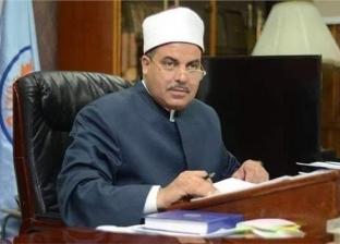 رئيس جامعة الأزهر: نحن أهم مصادر القوى الناعمة التي تمتلكها مصر