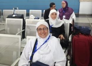 بعثة حج مجلس النواب تصل الصالة الموسمية بمطار القاهرة