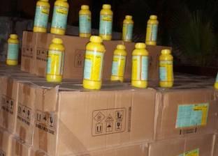 حملة أمنية تضبط مبيدات غير مسجلة في الشرقية