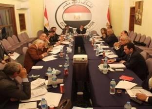 """لجنة الطفل والمرأة بـ""""دعم مصر"""" توصي بتعديل قانون الأحوال الشخصية والأسرة"""